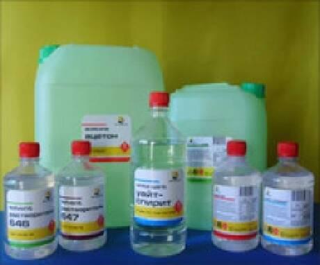 Пропонуємо хімічні реактиви купити. Звертайтеся!