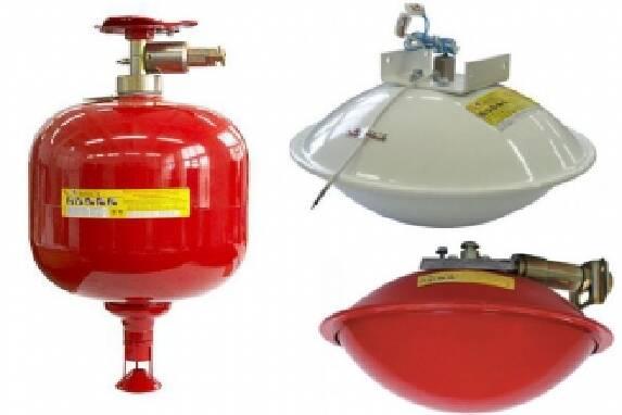 В продаже: система порошкового пожаротушения