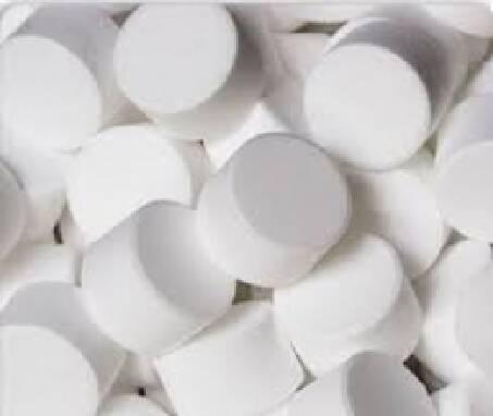 Пропонуємо купити сіль таблетовану