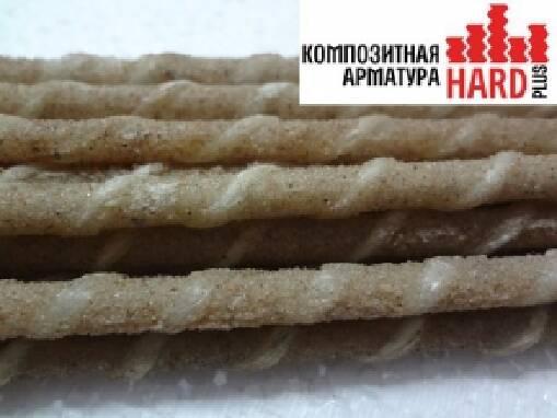 Продається склопластикова композитна арматура. Приймаються замовлення з Західної України