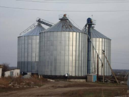 We offer the grain elevator