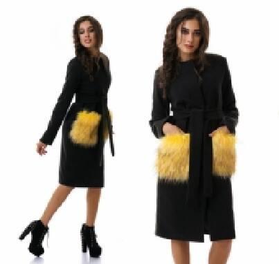 Пропонуємо пальто купити недорого - Оголошення - Укрбізнес 15b90fa6042df