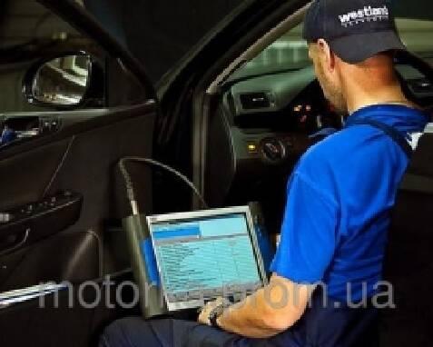 Компьютерная диагностика авто (Ровно)