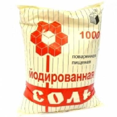 Йодована сіль: якісне джерело необхідного для організму людини йоду