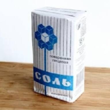 Купити сіль нейодовану, ціна вигідна - опт (Львів)