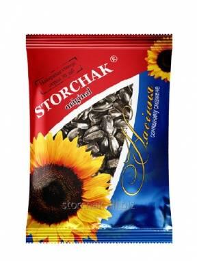 Суперпропозиція від компанії «Сторчак» - насіння соняшника за доступною ціною