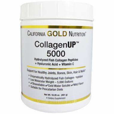 Вітаміни для суглобів - Рибний колаген, 461 г