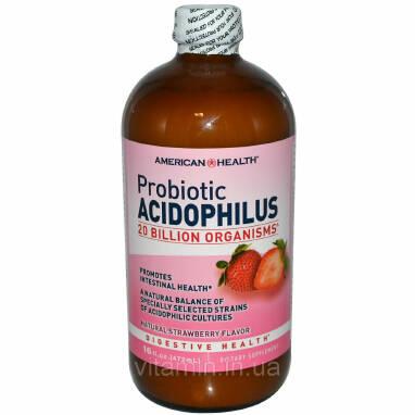 В продаже ацидофилус, цена - от 221 грн.
