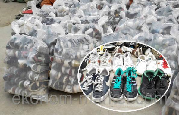 В продажі взуття секонд-хенд Україна - Оголошення - УкрБізнес e6d1d06de77bb
