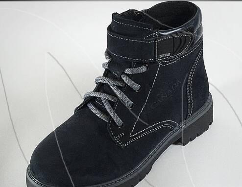 fc2ac4915fac0d Купити дитяче взуття для хлопчиків на зиму - Оголошення - УкрБізнес ...
