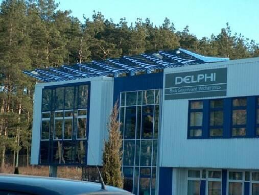 Завод по производству автомобильных деталей Delphi приглашает на работу сотрудников: работник на производстве автомобильных деталей