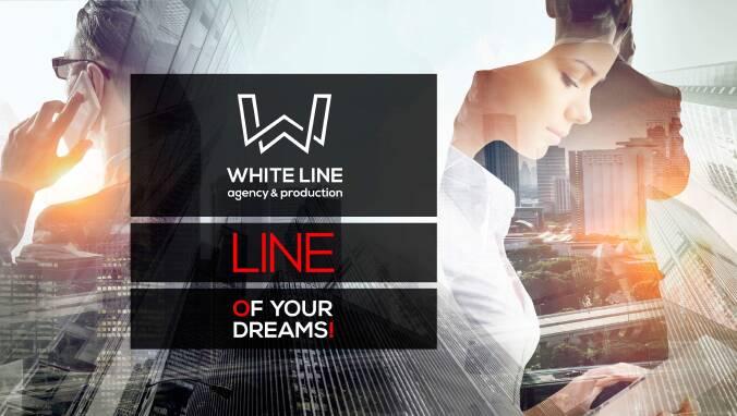 Креативне рекламне агентство