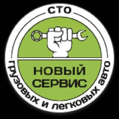 Автослюсар, автоелектрик на вантажне СТО
