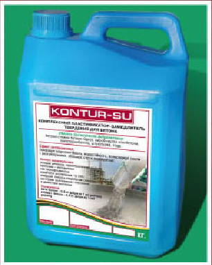 Пластифікатор бетону, будівельних розчинів KONTUR SU