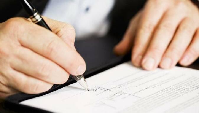 Бланк таможенной декларации на транспортное средствокупить недорого