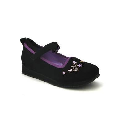 Купити велюрові туфлі на дівчинку недорого - Оголошення - Укрбізнес 5f42a7baf3d44