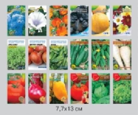 Друк упаковки для насінняза оптимальною ціною