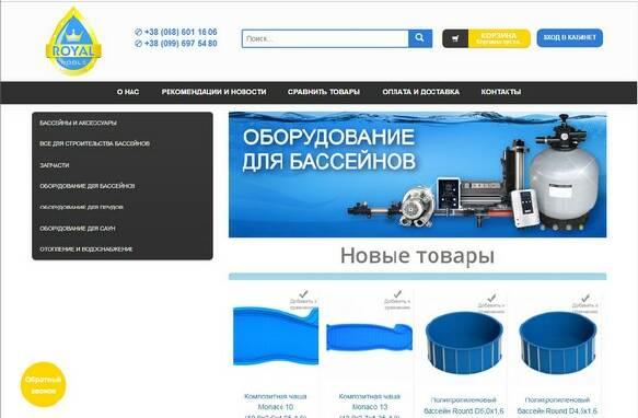 Разработка создание web сайтов Drupal