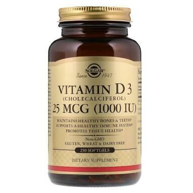 Вітамін d3 ціна найкраща у нас!
