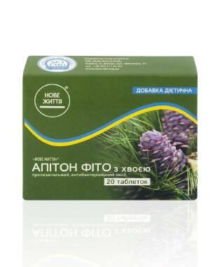 Апітон фіто – універсальна добавка для вашого здоров'я
