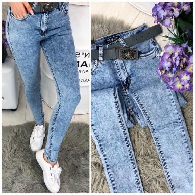 Завужені джинси жіночі за доступними цінами - Оголошення - УкрБізнес ... 498d697a46347