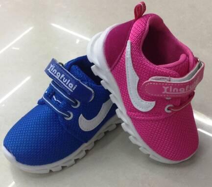 Дешеве дитяче взуття оптом у нас