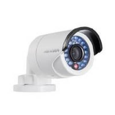 У продажу бездротова відеокамера спостереженняза доступною ціною