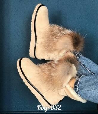 Купить зимние ботинки женские отличного качества