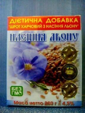 Шрот семян льна купить недорого