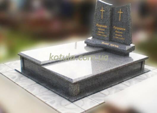 Купити надгробний пам'ятник недорого