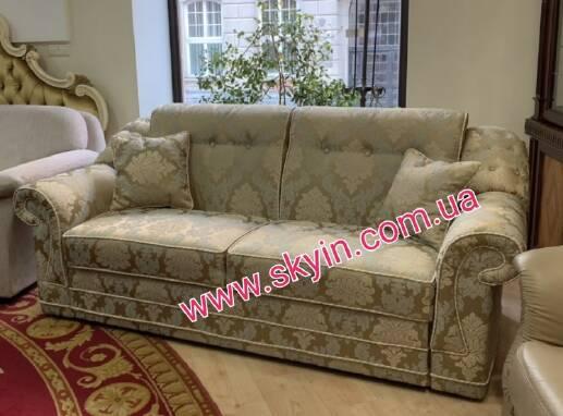 Акционное преложение – классический эксклюзивный диван Даная Нобилис