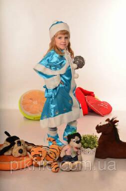Костюм Снегурочка для девочки купить недорого