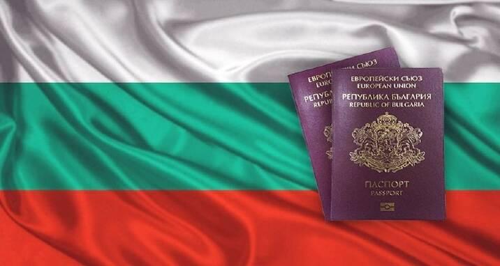 Болгарське громадянство для українців: гарантуємо оперативність