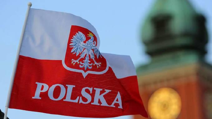 Польське громадянство оформити українцю