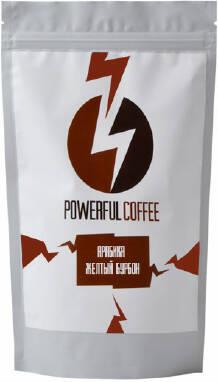 Купити обсмажену каву в Одесіу компанії Powerful-coffee!