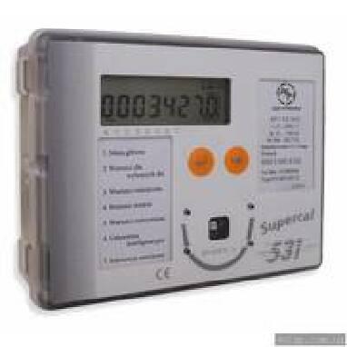Придбати загальнобудинковий лічильник тепла