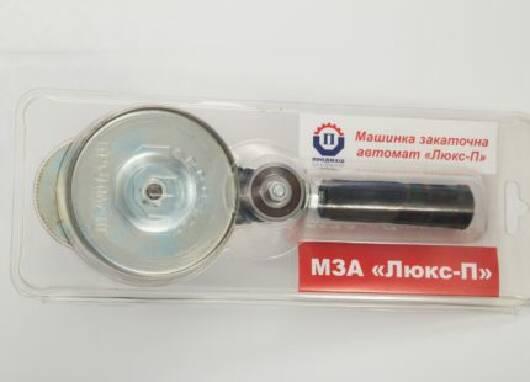 Закаточні машинки для консервування купити в Україні!