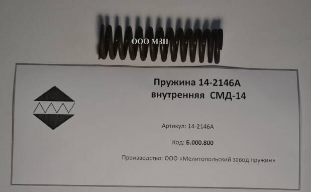 Завод пружин в Мелитополе предлагает товары по выгодным ценам!