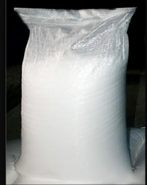 Купить соль Львов предлагает наша компания!