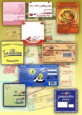 Флексодрук етикетокзамовляйте у нас!
