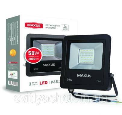 Реализуем светодиодные прожекторы уличные Maxus