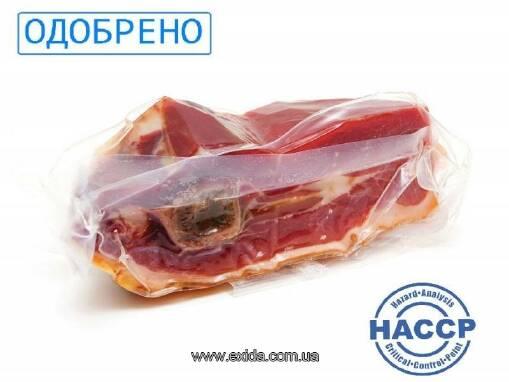 Реалізуємо вакуумні пакети для харчових продуктів оптом