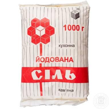 Соль пищевая йодированная в наличии
