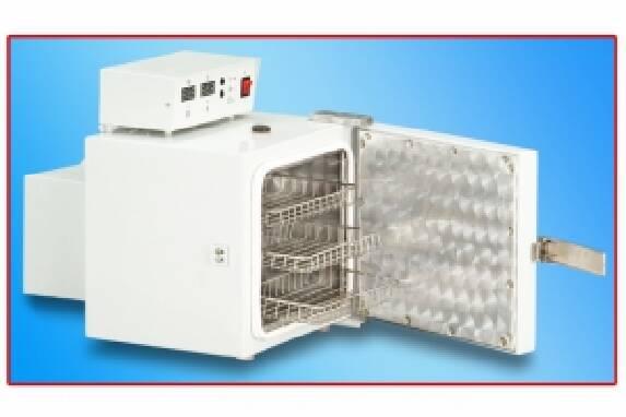 Купуйте стерилізатор медичний ГП-20-01
