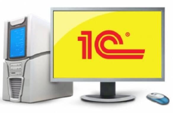 Продаємо 1С: Підприємство 8.2, комплект на 5 користувачів Бухгалтерії для України