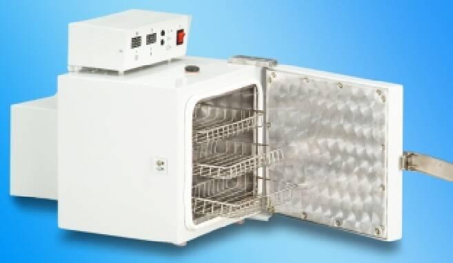 Стерилизатор медицинский ГП-40-01, недорого