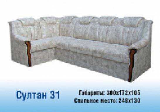 Бажаєте купити кутові дивани від виробника в Україні?