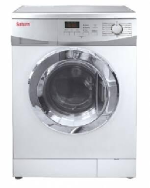 Продается стиральная машина Сатурн автомат, цена честная, качество - отличное!