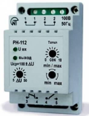 Електронне реле максимальної/мінімальної напруги РН-112