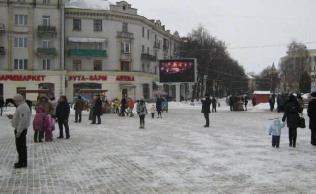 Відеоборди в Тернополі